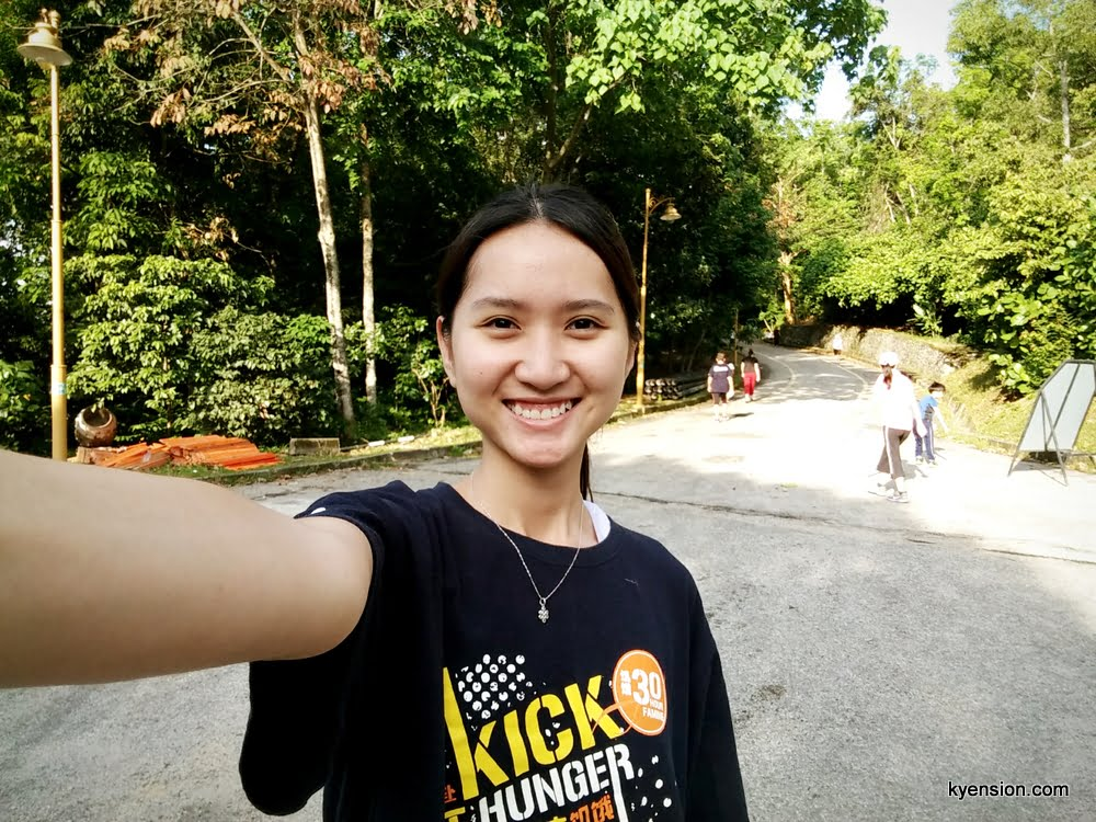 Nature Walk at Taman Bukit Kiara Feb 2016
